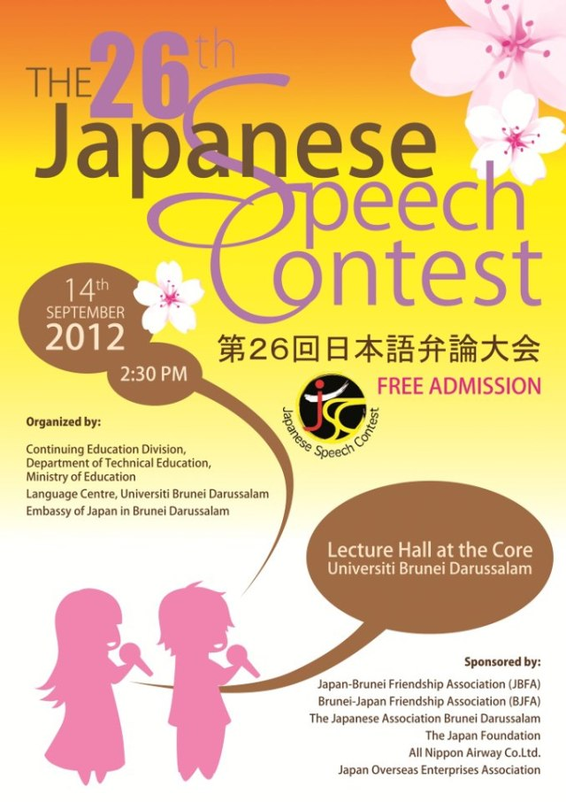 26th Japanese Speech Contest in Brunei