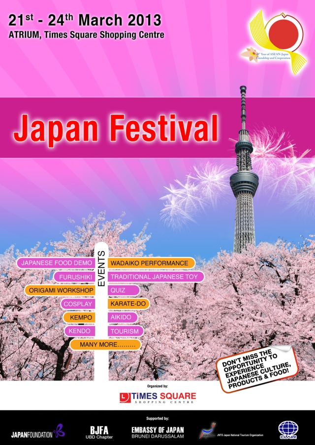 The Inaugural Japan Festival at Times Square, March 21 - 24