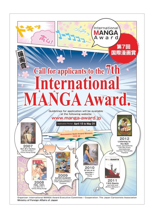 MANGA - flyer (3)