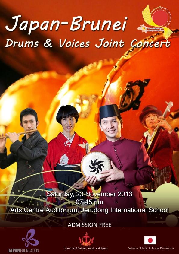 日本ーBrunei Concert @ Arts Centre JIS 7:45pm Sat 23 Nov 2013