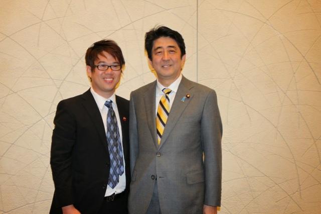 Dr. Fadil Galawat paid a courtesy call on PM Shinzo Abe