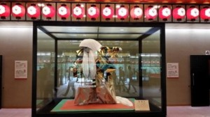 A kabuki replica